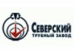 Logo » OAO Seversky Tube Works - TMK Group